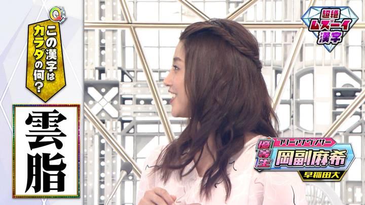 2020年10月27日岡副麻希の画像04枚目