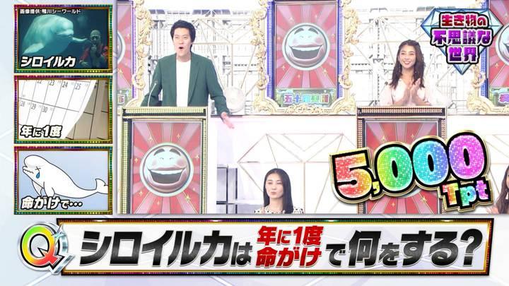 2020年10月27日岡副麻希の画像07枚目