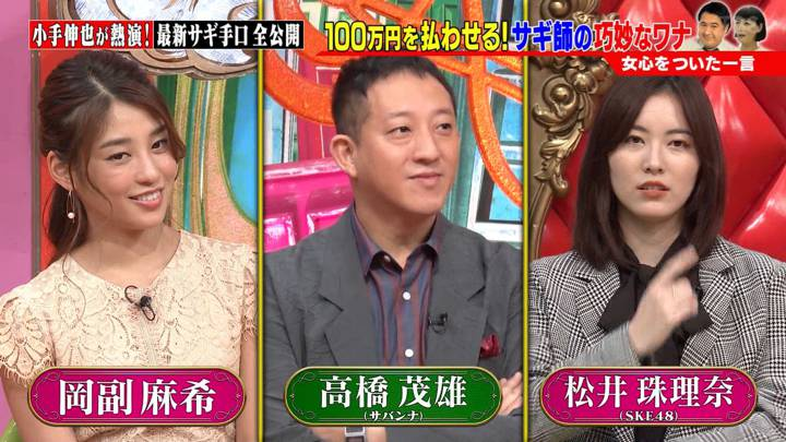 2020年11月04日岡副麻希の画像01枚目