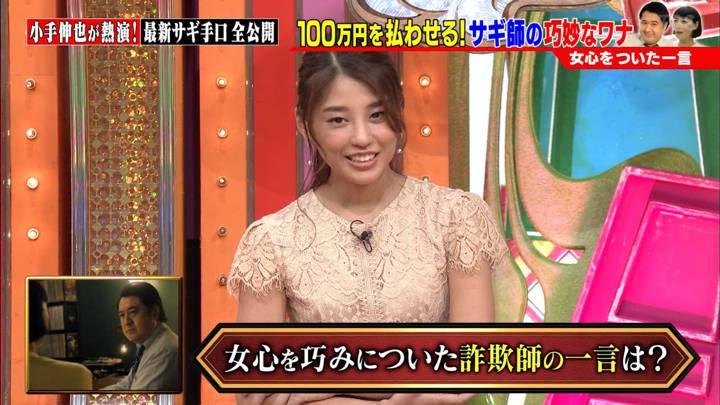 2020年11月04日岡副麻希の画像02枚目