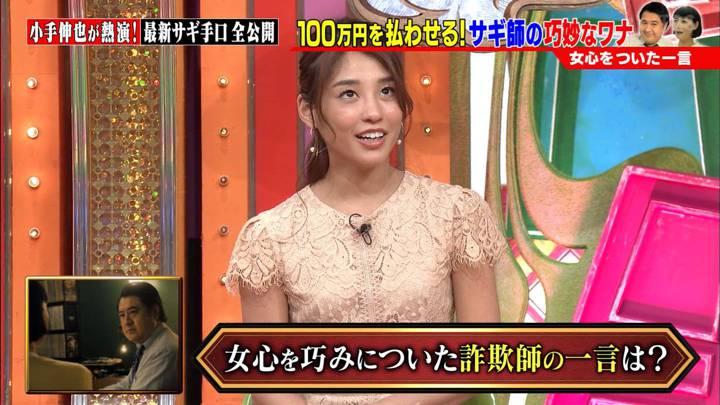 2020年11月04日岡副麻希の画像03枚目