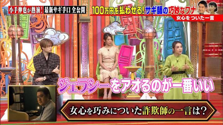2020年11月04日岡副麻希の画像06枚目