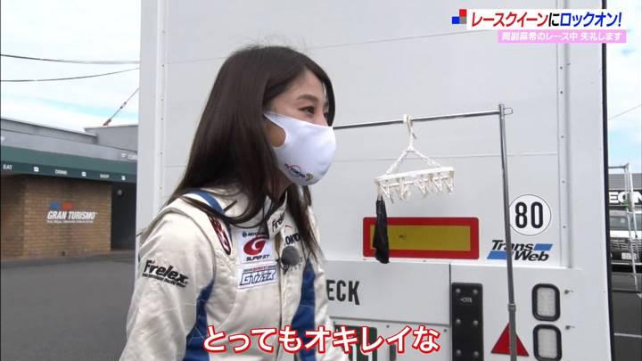 2020年11月29日岡副麻希の画像02枚目