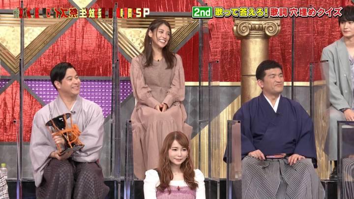 2020年12月09日岡副麻希の画像03枚目