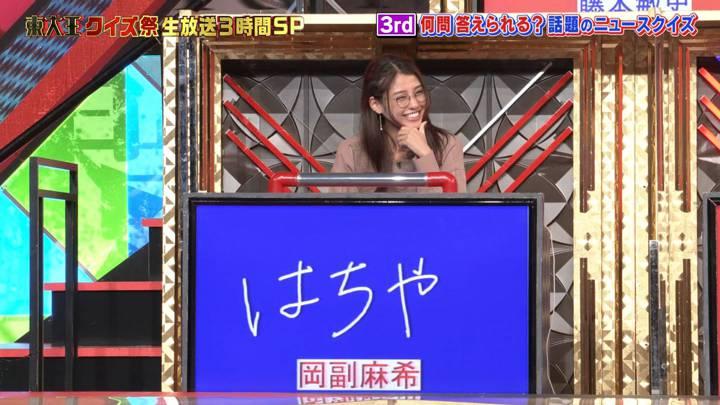 2020年12月09日岡副麻希の画像05枚目