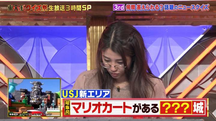 2020年12月09日岡副麻希の画像08枚目