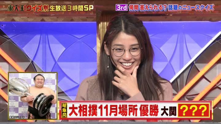 2020年12月09日岡副麻希の画像09枚目