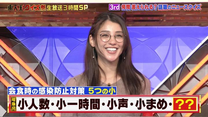 2020年12月09日岡副麻希の画像11枚目
