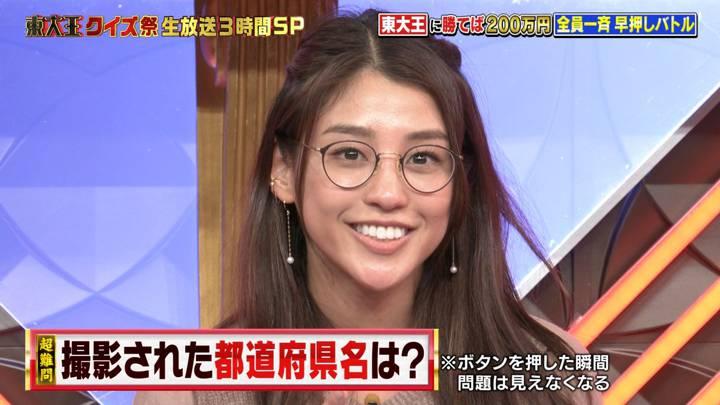 2020年12月09日岡副麻希の画像14枚目