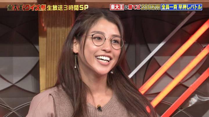 2020年12月09日岡副麻希の画像16枚目