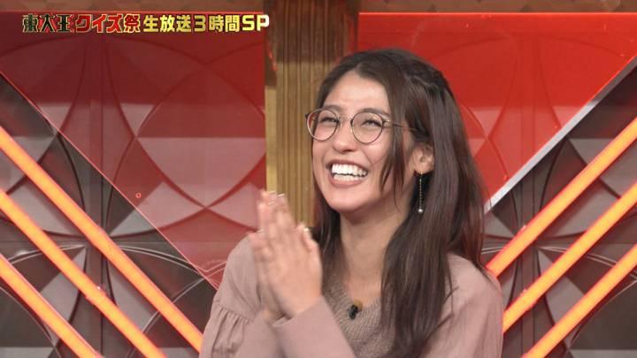 2020年12月09日岡副麻希の画像19枚目