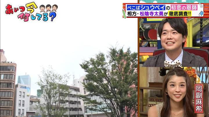 2020年12月16日岡副麻希の画像01枚目