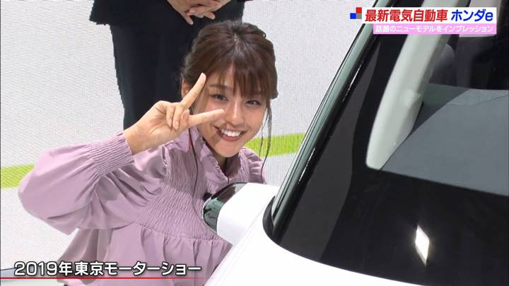 2020年12月20日岡副麻希の画像01枚目