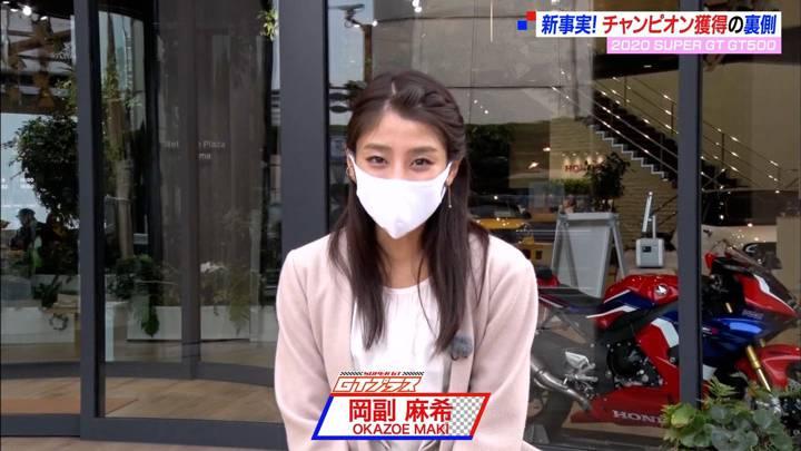 2020年12月20日岡副麻希の画像02枚目