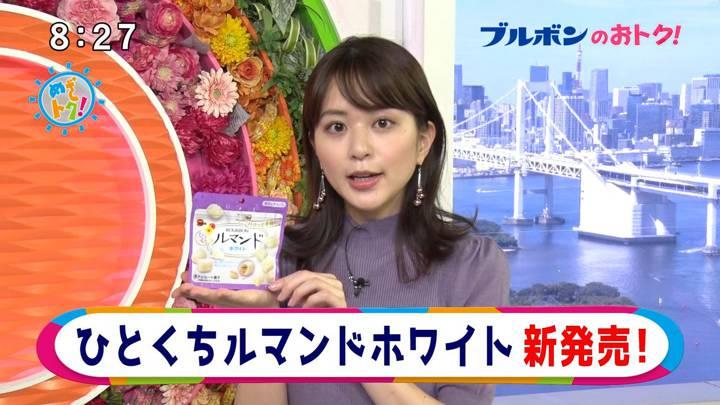 2020年10月10日沖田愛加の画像03枚目