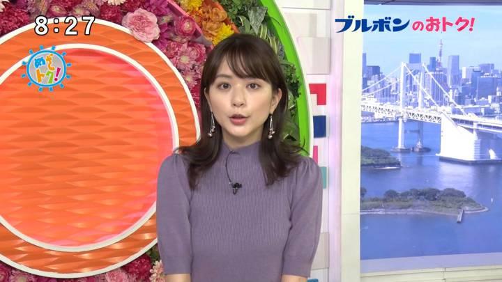 2020年10月10日沖田愛加の画像07枚目