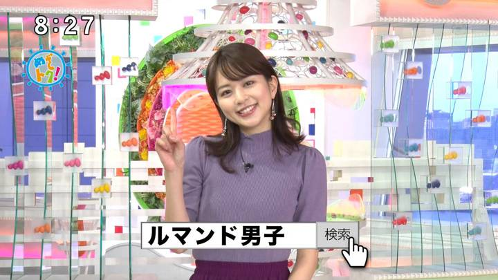 2020年10月10日沖田愛加の画像08枚目