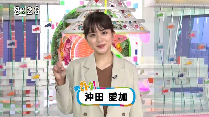 2020年10月17日沖田愛加の画像02枚目