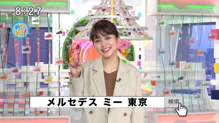 2020年10月17日沖田愛加の画像06枚目