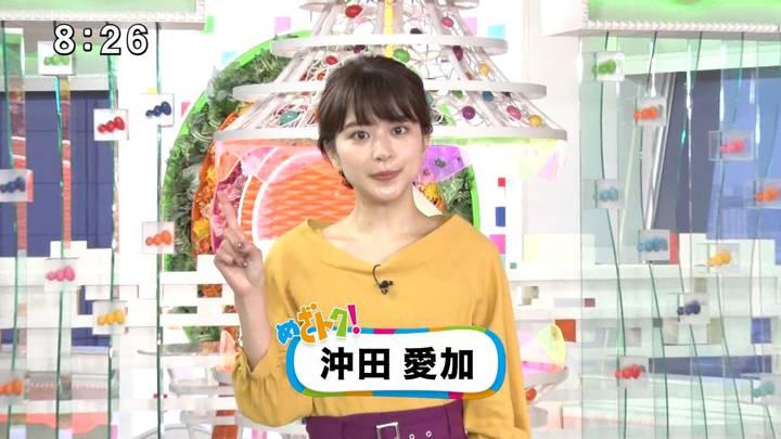 2020年10月24日沖田愛加の画像02枚目