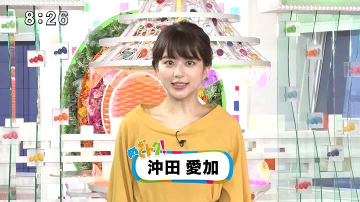 2020年10月24日沖田愛加の画像03枚目