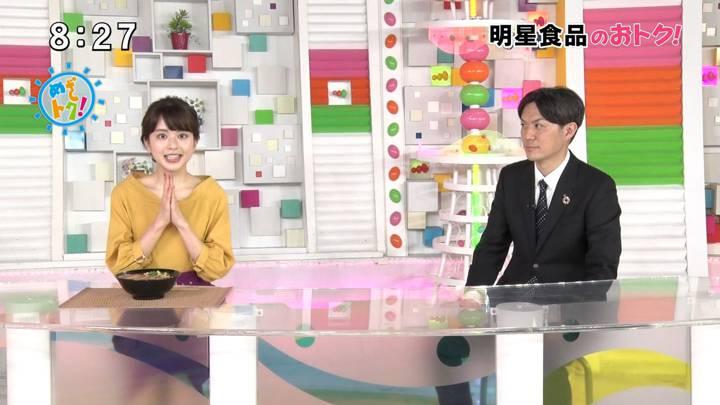 2020年10月24日沖田愛加の画像05枚目