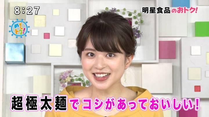 2020年10月24日沖田愛加の画像07枚目