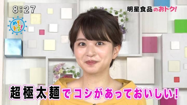 2020年10月24日沖田愛加の画像08枚目