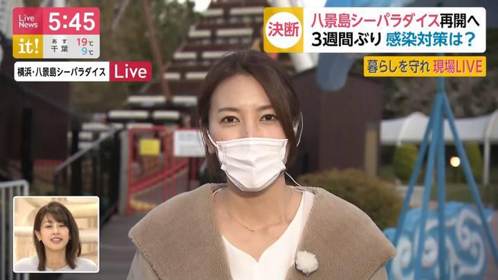 2020年03月20日小澤陽子の画像02枚目