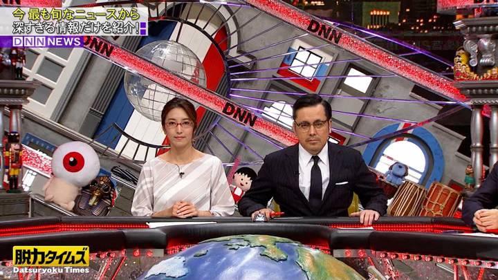 2020年03月20日小澤陽子の画像04枚目