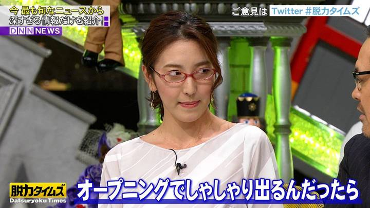 2020年03月20日小澤陽子の画像06枚目
