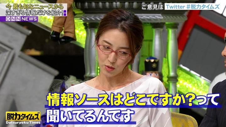 2020年03月20日小澤陽子の画像07枚目