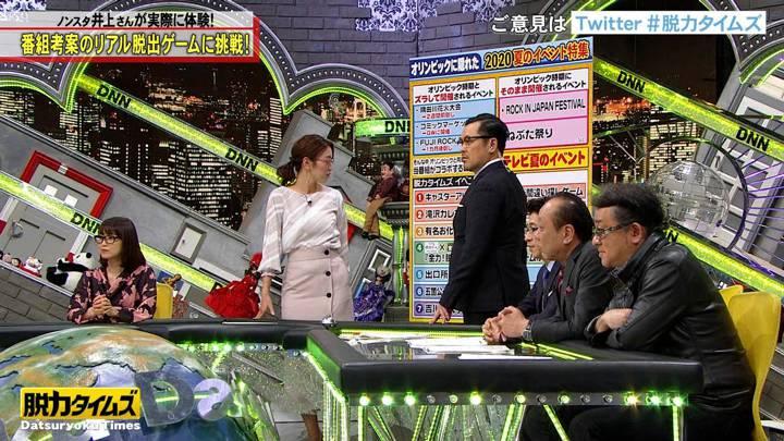 2020年03月20日小澤陽子の画像09枚目