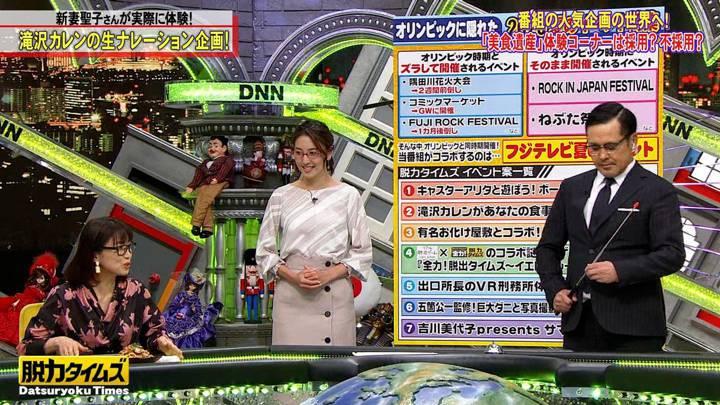 2020年03月20日小澤陽子の画像10枚目