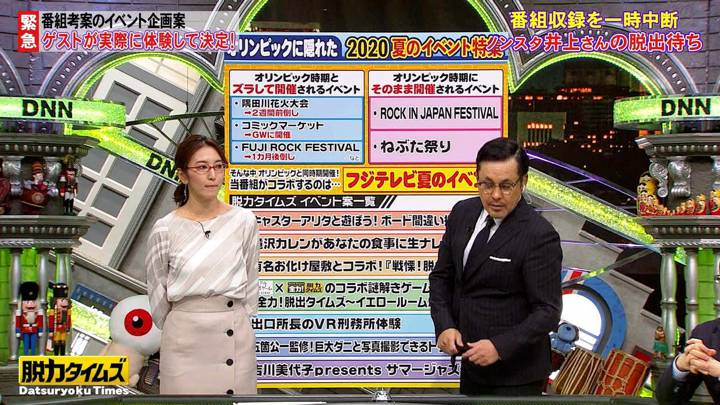 2020年03月20日小澤陽子の画像11枚目
