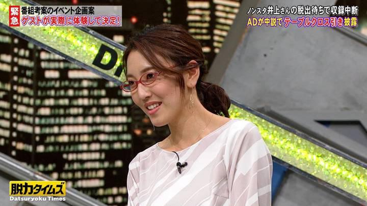 2020年03月20日小澤陽子の画像12枚目