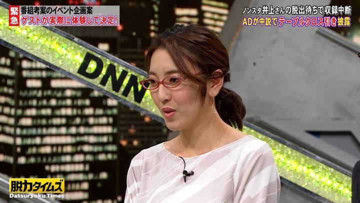 2020年03月20日小澤陽子の画像13枚目