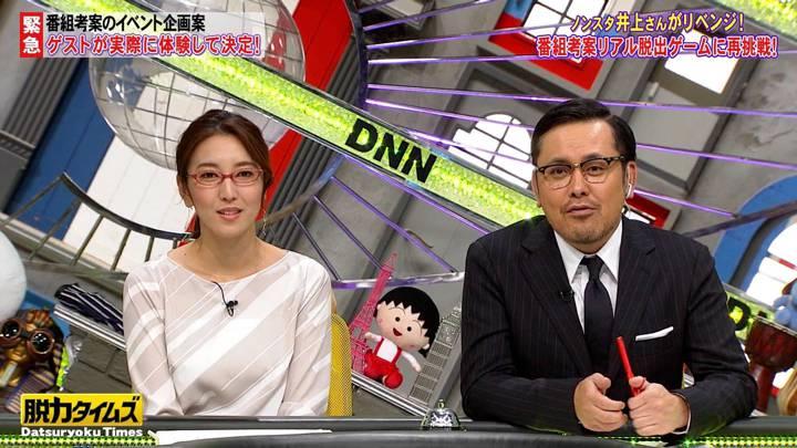 2020年03月20日小澤陽子の画像14枚目