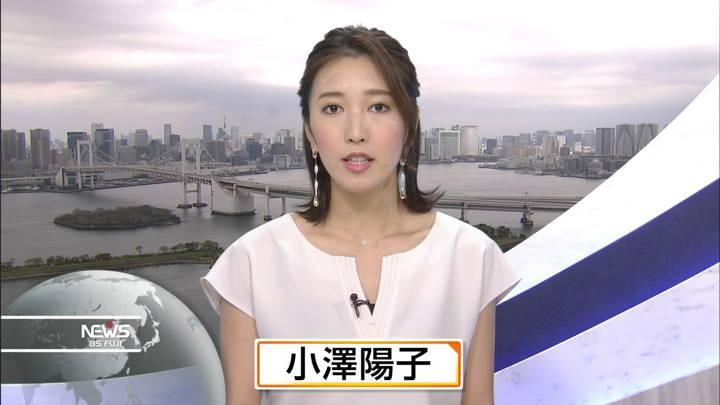 2020年04月05日小澤陽子の画像02枚目