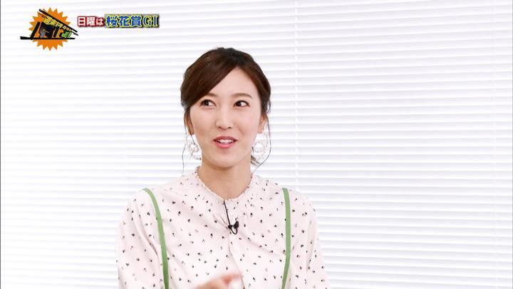 2020年04月10日小澤陽子の画像02枚目