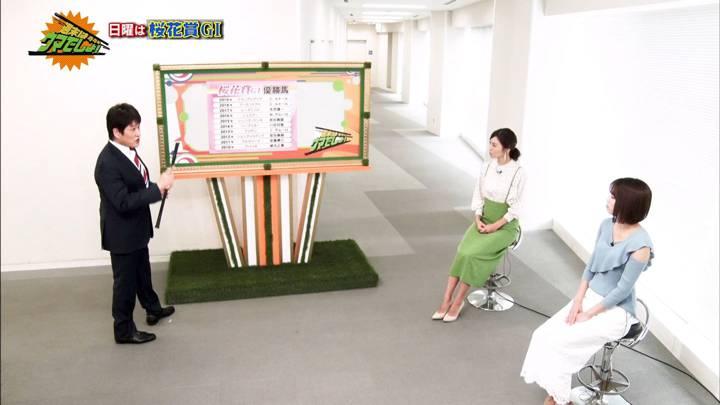 2020年04月10日小澤陽子の画像05枚目
