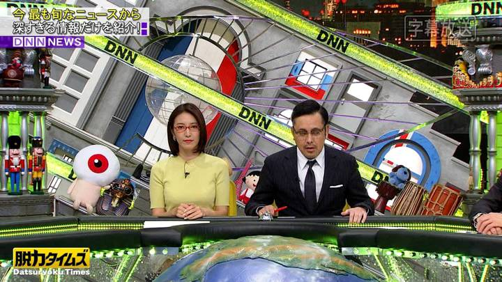 2020年04月10日小澤陽子の画像08枚目