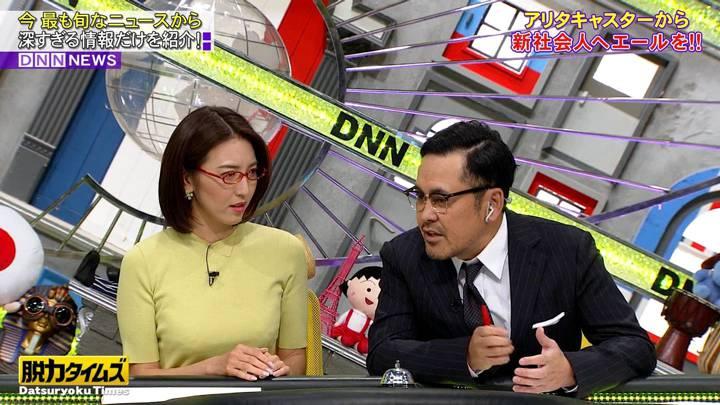 2020年04月10日小澤陽子の画像09枚目