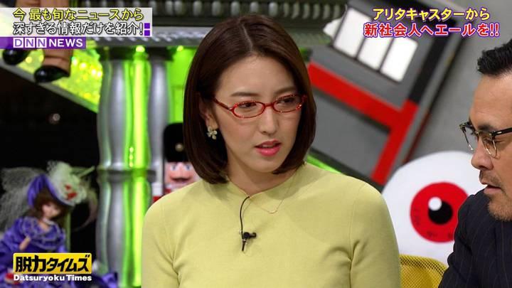 2020年04月10日小澤陽子の画像10枚目
