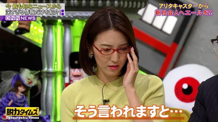 2020年04月10日小澤陽子の画像11枚目
