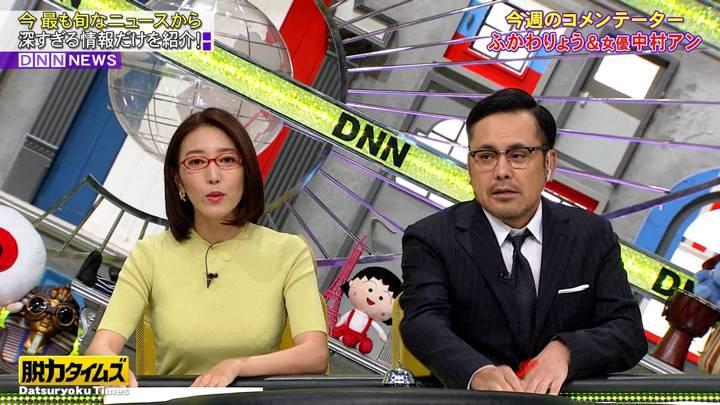 2020年04月10日小澤陽子の画像12枚目