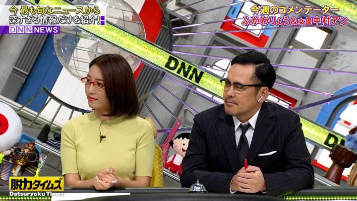 2020年04月10日小澤陽子の画像13枚目
