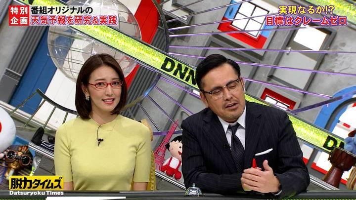 2020年04月10日小澤陽子の画像16枚目