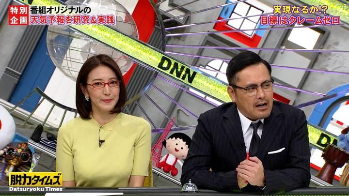 2020年04月10日小澤陽子の画像17枚目