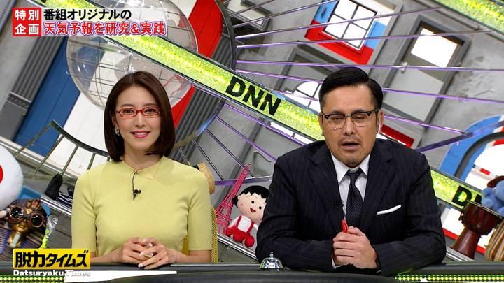 2020年04月10日小澤陽子の画像18枚目